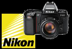 LES ARGENTIQUES-Le Nikon F801.